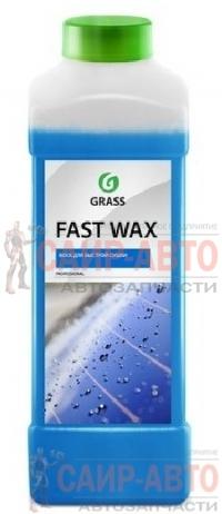 Воск для кузова холодный, Fast Wax, обладает высокой водоотталкивающей способностью, обеспечивает бы