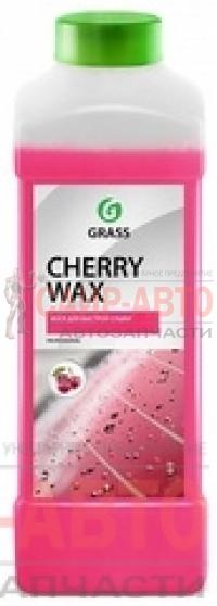 Воск для кузова холодный, Cherry Wax, обладает высокой водоотталкивающей способностью, ускоряя проце