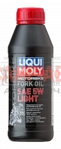 Масло для амортизаторов мотоциклов синтетическое Liqui Moly Motorbike Fork Oil 5W Light 500мл