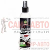 Очиститель битума Antibitum, средство для удаления нефтепродуктов, смол, битумных пятен, следов рези