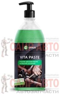 Очиститель для рук Vita Paste, средство для удаления сильных загрязенений мазута, консистентных смаз
