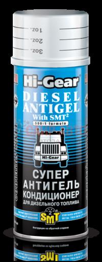 HG3421  HI-GEAR Присадка в топливо (дизель) суперантигель для дизтоплива (кондиционер), с SMT2 444мл
