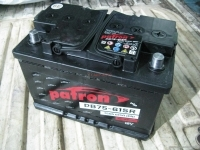 Аккумулятор PATRON POWER 12V 75AH 615A ETN 0(R+) 278x175x190mm 17.6kg