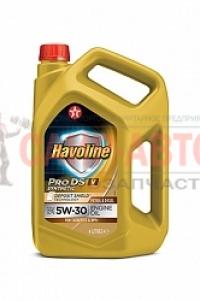TEXACO М/МHAVOLINE PRODS V 5W-30 4л
