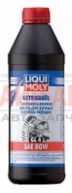 Масло трансмиссионное минеральное Liqui Moly Getriebeoil 80W GL-4 1л