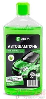Шампунь автомобильный для ручной мойки, эффективно очищает въевшуюся грязь, сажу, масляные пятна, об
