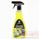 Очиститель обивки Universal Сleaner, универсальный моющий состав для очистки салона автомобиля от лю