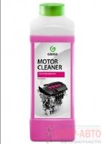 Очиститель двигателя Motor Cleaner, для очистки моторного блока и частей двигателя от масляных пятен