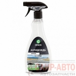 Антидождь Antirain, водо и грязеотталкивающее средство для стекол зеркал, фар автомобиля и любых дру