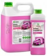 Шампунь автомобильный Nano Shampoo, для ручной и бесконтактной мойки, создает тонкую пленку, защищаю