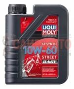 Масло моторное синт. для мотоциклов четырехтактное Liqui Moly Motorbike 4T Synth 10W-60 Street Race