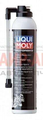 Герметик для ремонта мотоциклетной резины Liqui Moly Motorbike Reifen-Reparatur-Spray 300 мл