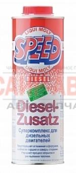 250ml\ Цетан-корректор для дизеля. Улучшает свойства низкокачественного топлива