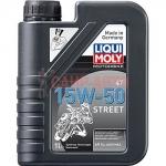 Масло моторное синт. для мотоциклов четырехтактное Liqui Moly Motorbike 4T 15W-50 Street 1л