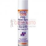 Тефлоновая смазка-спрей Liqui Moly PTFE-Pulver-Spray 400 мл