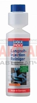 Присадка в бензин Долговременный очист. инжектора Liqui Moly Langzeit-Injection Reiniger 250мл