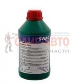 Жидкость гидравлическая 1л - синтетическая (зеленая) SWAG Central Hydraulic Fluid, Sinthetic