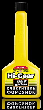 Присадка в топливо (дизель) очиститель дизельных форсунок 150мл