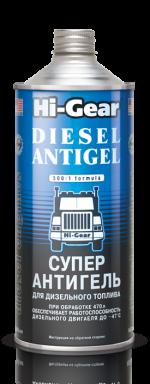 Присадка в топливо (дизель) суперантигель для дизтоплива 946мл