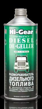 Присадка в топливо (дизель) размораживатель дизельного топлива 946мл