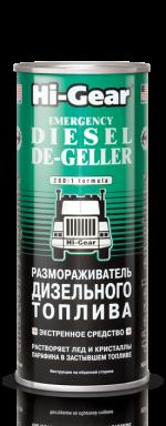 Присадка в топливо (дизель) размораживатель дизельного топлива 444мл