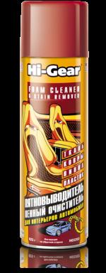 Очиститель обивки пятновыводитель, пенный очиститель для автомобиля 623гр