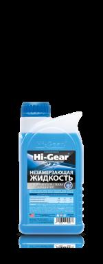 HG5648  HI-GEAR Жидкость стеклоомывателя зимняя для омывателя стекала автомобиля (концентрат) (до - 50 С) 946мл