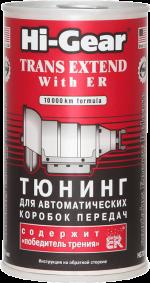 Присадка в трансмиссионное масло Тюнинг для АКПП, с ER, значительно улучшает работу автоматической т