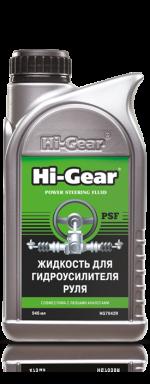 HG7042R  HI-GEAR Жидкость гидравлическая для гидроусилителя руля 946мл