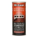 Герметик металлогерметик для сложных ремонтов системы охлаждения 236мл