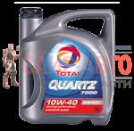 Масло моторное полусинтетическое 1л - QUARTZ DIESEL 7000 10W40 A3/B4, SL/CF, PSA B71 2294&B71 2300,