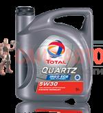 Масло моторное синтетическое 5л - QUARTZ INEO ECS 5W30 LOW SAPS C2, PSA B71 2290