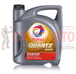 Масло моторное синтетическое 4л - QUARTZ 9000 5W40 A3/B4, SM/CF, PSA: B71 2296, VW: 502.00/505.00, B