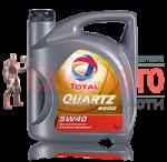 Масло моторное синтетическое 5л - QUARTZ 9000 5W40 A3/B4, SM/CF, PSA: B71 2296, VW: 502.00/505.00, B