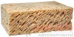 Губка для мойки крупнопористая, из пенополиуретана, размер: 19.5 х 12.5 х 7 см